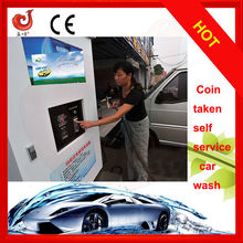 2014 CE coin /card operated self service car wash/nozzle cleaning machine