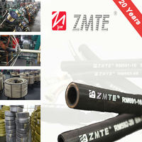 Industrial machinery /Flexible /Corrugated rubber hose pipe