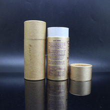 Kraft paper tube with printed with dark color paper tube packaging for decorative cardboard tubes with lids PT-125B