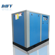 New design silent 30hp 22kw 440v 60hz screw air compressors for paint spraying