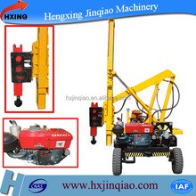 hydraulic piling rotary rig drilling equipment small digging machine