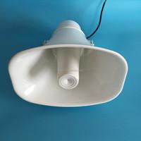 30W pa system siren horn speaker