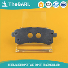 brake pad backing plate from gucheng county