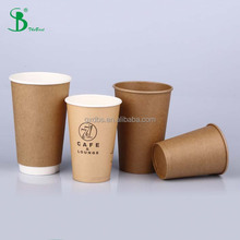Factory Single wall 7 oz 8 oz 9 oz 12 oz 16oz 18 oz kraft paper coffee Cup