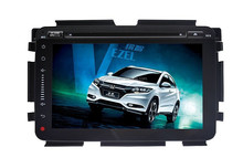 New Arrival !!! car navigation entertainment system for Honda Vezel