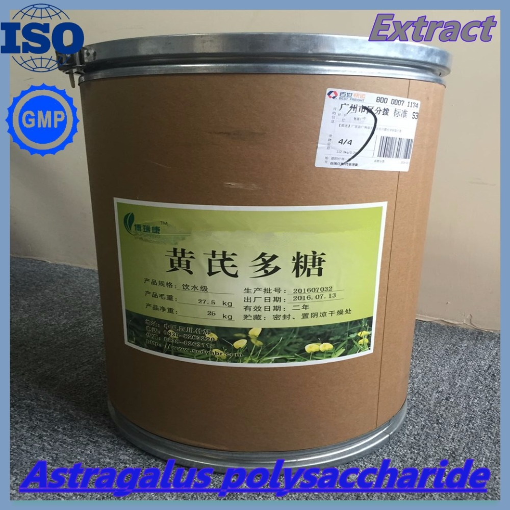 Import Chinese Raw Herbs Wholesale Astragalus Polysaccharide