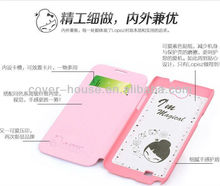 2013 NEW Arrival Magical leather flip case for Samsung Galaxy Note II 2 N7100