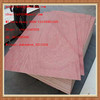 /product-detail/cheap-price-commercial-bintangor-face-plywood-thin-plywood-1731939372.html