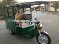 2014 new design rickshaw for india and Pakistan
