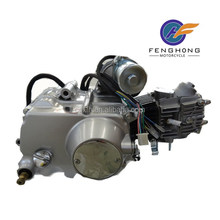 China XFH Brand 125cc 4 stroke single stroke motorcycle engine with reverse gear top sale