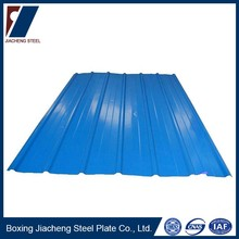 Cold rolled steel plate prepainted sheet metal roofing for sale/metal plate