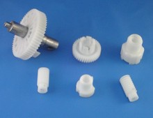 Competitive advantage injection plastic helical tooth gear worm gear