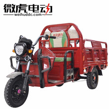 german standard eletric tricycle/economical tricycle with warmer fans/yufeng 3 wheels wagon for cargo