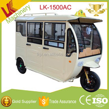 solar electric tricycle for passenger/small electric tricycle for sale/india bajaj auto rickshaw for sale