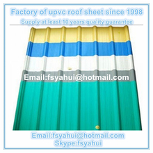 plastic corrugated sheet/pvc roof panel/pvc roof