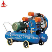new condition mining piston air compressor low noise