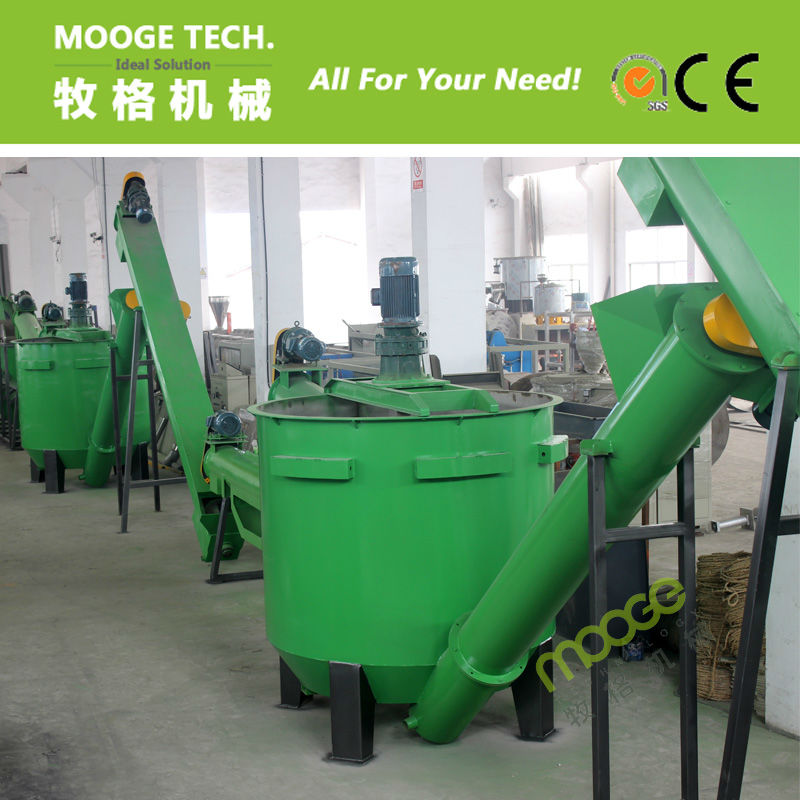 High Quality Waste Film PE PP Plastic Recycling Machine