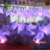 1m Beautiful Decorative Inflatable LED Falling Star Light For Party