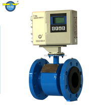 KY E-mag Electronic mini water heat flow meter