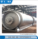High efficiency waste tyres pyrolysis,pyrolysis fuel oil equipment,tyre pyrolysis oil