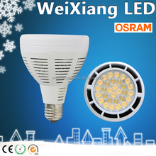 Super Air Cob E27 45W LED Par Lamp, LED Par Light, LED mr16, LED Par30, LED Par20