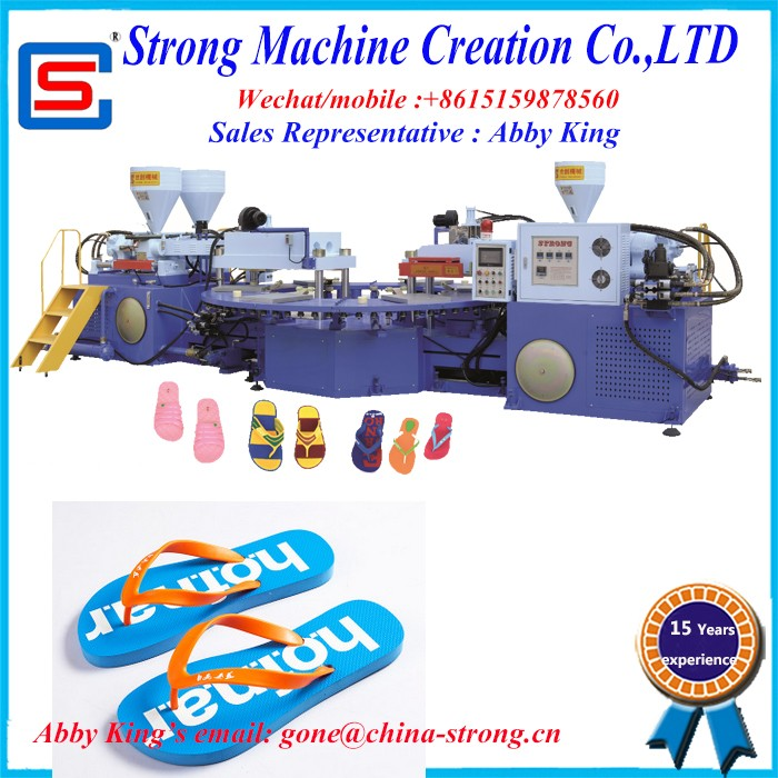 AUTOMATIC ROTARY TYPE THREE COLOR STRAP/PLASTIC L INJECTION MOULDING MACHINE