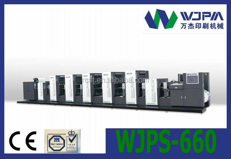 Servo motor control Label Die-cutting machine(WJMQ-350B)