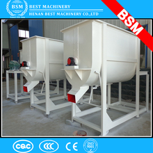 BSM brand industrial horizontal animal ribbon blender dry poultry cattle feed mixer, powder mixer, blender mixer