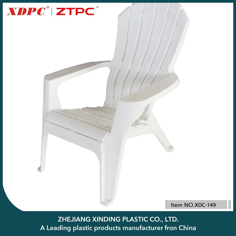 Good Reputation Alibaba Wholesale Modern Outdoor Furniture