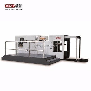 Automatic high speed paper die cutting machine