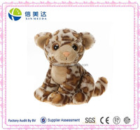 "9"" Sitting Jaguar with Big Eyes Plush Stuffed Animal Toy"