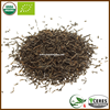 Organic Certified First Grade Ripe Loose Leaf Pu Erh Tea