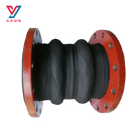 High quality epdm compensator double ball flexible rubber joint with flange
