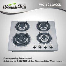 high quality gas cooking range