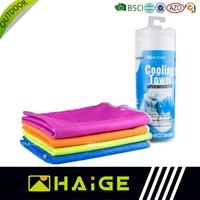 custom logos microfiber cooling towel From China Supplier
