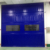 high stability  safety  rapid  Stacking Door for factory