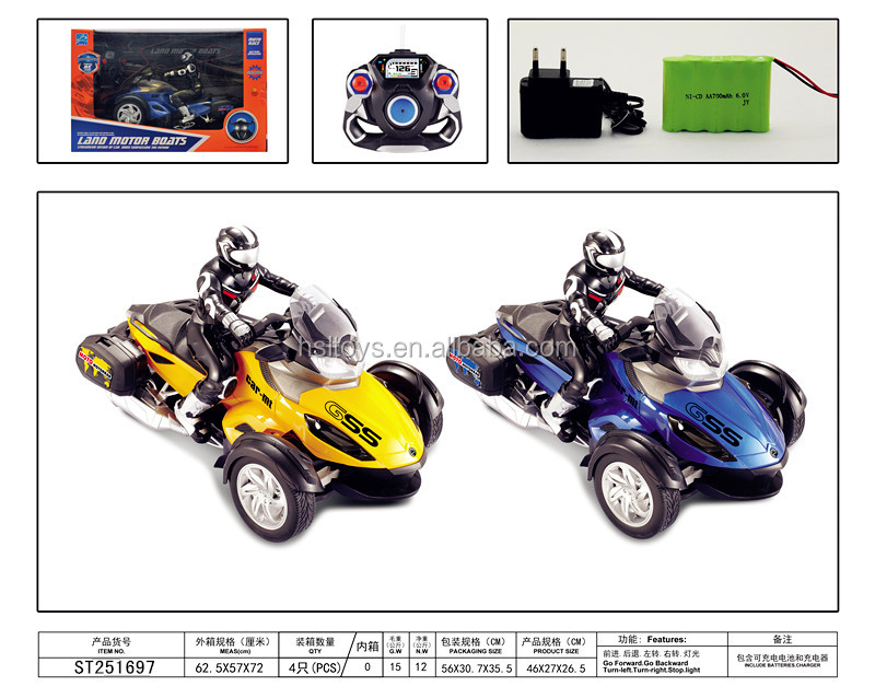 2015 Best Selling! 1:6 scale 4ch rc three wheel motorcycle with car trunks for boys