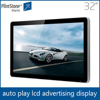 "flintstone Ipad style 32"" digital lcd shelf mounted pos display, apple shape lcd advertising player"