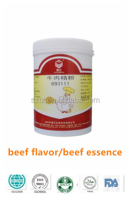 Aromatic Seasoning&Condiment Powder Flavor Beef Essence Artificial Powder Strong Beef Flavor