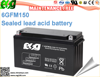 High rate low price 12volt gel battery