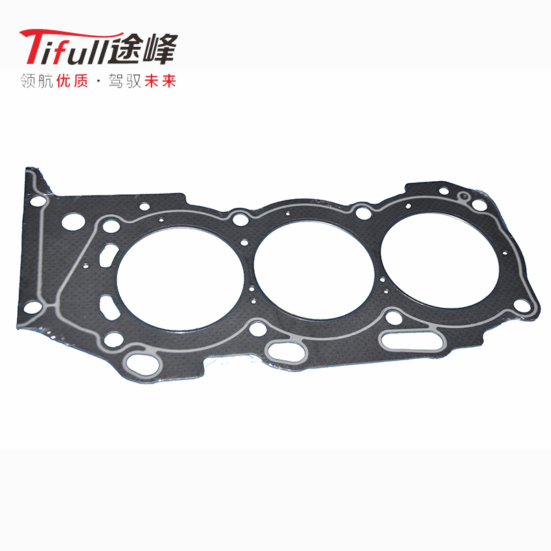 High Quality For Toyota 1GR-L TOYOTA HILUX Cylinder Head Gasket 11116-31030 Forklift parts