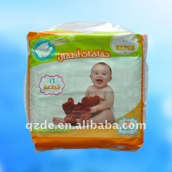 baby nappies wholesale