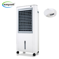 lg iran fan price low voltage desert ice air cooler fan industrial air cooler evaporative