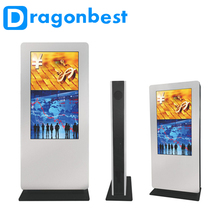 "55"" Most Popular Floor Stand lcd advertising display / lcd digital signage widely used in 2017"