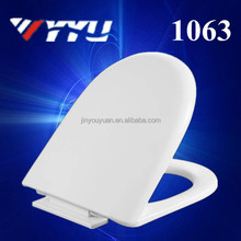 1063 plastic soft closing sanitary toilet seat for wc