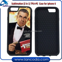 2d sublimation case for iphone6 2 in 1 TPU+PC mobile phone cover