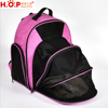 Comfortable soft portable foldable backpack expandable pet dog carrier