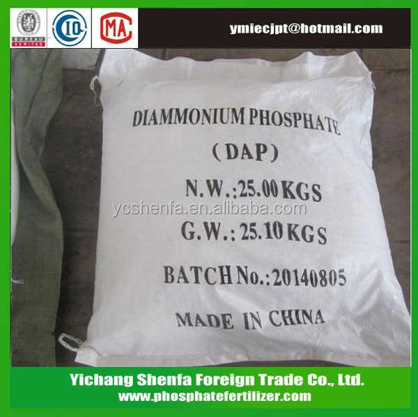 Disodium Phosphate Type and Phosphate Classification Diammonium Phosphate with CAS NO.7783-28-0