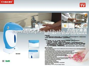 Animal shaped automatic soap dispenser