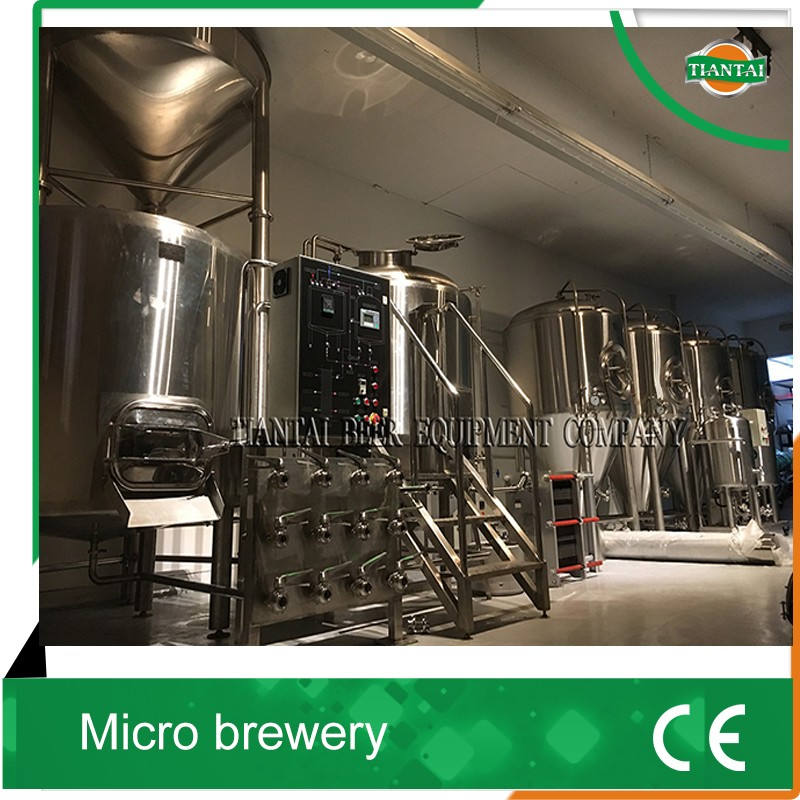 1bbl,2bbl,3bbl,4bbl,5bbl hotel beer brewing equipment